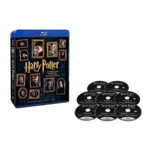 ハリー・ポッター 8-Film ブルーレイセット 8枚組 Blu-ray