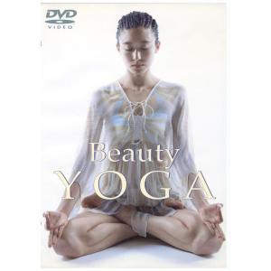 Beauty YOGA DVD ビューティーヨガ