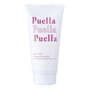 Puella プエルラ バスト用クリーム バストケア|sunage