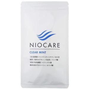 ニオケア サプリメント 口臭予防 シャンピニオンエキス 30日分|sunage