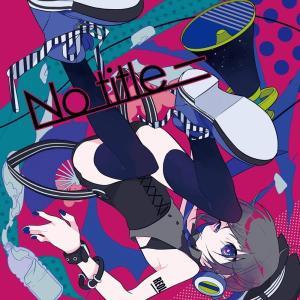 No title− あにょすぺにょすゃゃ CD