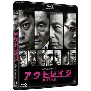 アウトレイジ Blu-ray 映画 北野武 ブルーレイ