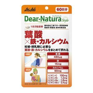 ディアナチュラスタイル 葉酸×鉄・カルシウム 120粒 60日分 サプリメント|sunage