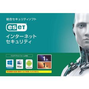 ESET インターネット セキュリティ 最新 1台1年版 カード版 Win/Mac/Android対...
