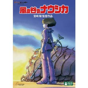 風の谷のナウシカ DVD ジブリ アニメ 映画 sunage
