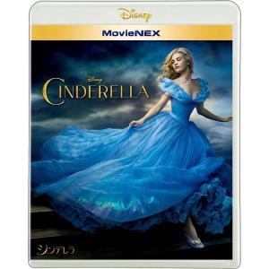 シンデレラ MovieNEX 実写版 ブルーレイ+DVD+デジタルコピー+MovieNEXワールド ...