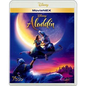 アラジン MovieNEX ブルーレイ+DVD+デジタルコピー+MovieNEXワールド Blu-ray sunage
