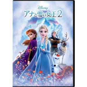 アナと雪の女王2 DVD アナ雪2