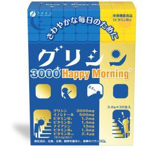 ファイン グリシン 3000 ハッピーモーニング 30日分(30包入) イノシトール ビタミンB1 ナイアシン 配合|sunage