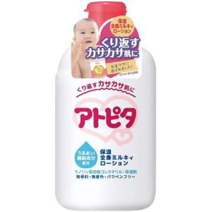 アトピタ ベビーローション 乳液タイプ 120ml|sunage