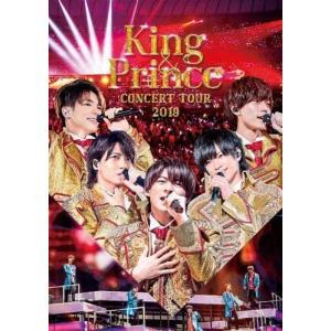 King & Prince CONCERT TOUR 2019 DVD 通常盤 キンプリ sunage