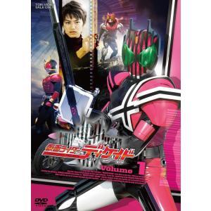 仮面ライダーディケイド VOL.1 DVD