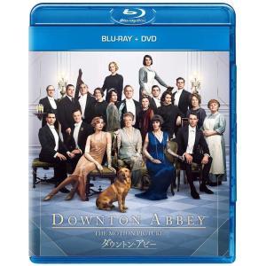 劇場版 ダウントン・アビー ブルーレイ+DVD Blu-ray
