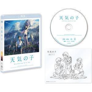 天気の子 Blu-ray スタンダード・エディション ブルーレイ