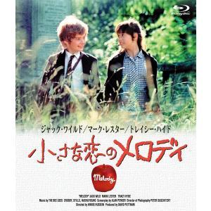 小さな恋のメロディ Blu-ray ブルーレイ
