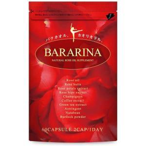 BARARINA ローズサプリ グレープシード バラ シャンピニオン 全12種配合 60粒 30日分 エチケット用|sunage