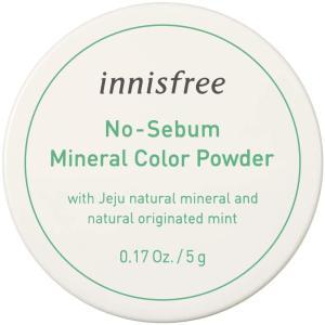 イニスフリー innisfree ノーセバム ミネラルカラーパウダー 2 グリーン  赤みの補正に ファンデーション パウダー グリーン 5g|sunage