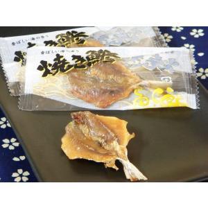 業務用 焼き鯵(小袋) 500g|sunahara