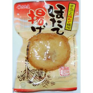 丸玉水産 ほたて揚げ 1個入り×90個セット(15個×6箱)|sunahara