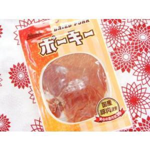 業務用 ポーキー 20g×5袋×10セット×2箱|sunahara