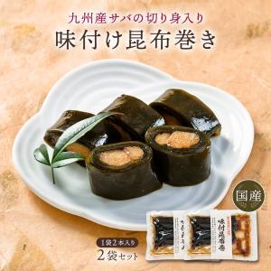 <商品内容>  鹿児島の鯖と北海道の昆布を使った鹿児島の郷土料理!  ■内容量:鯖のやわらか昆布巻 ...