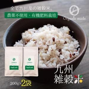 雑穀米 無農薬 国産 オーガニック 2セット ゆうパケット...