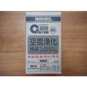 WAKO'S(ワコーズ) エアキャタライザー AR-K 車内空間浄化持続システム|sunauto3