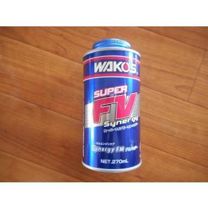 WAKO'S(ワコーズ) スーパーフォアビーグルシナジー S-FVS エンジン性能向上剤|sunauto3