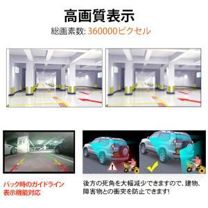 バックカメラ 送料無料 42万画素 高画質 CMD防水広角170° 夜でも見える EONON (A0119N)|sunbobo-jp|05
