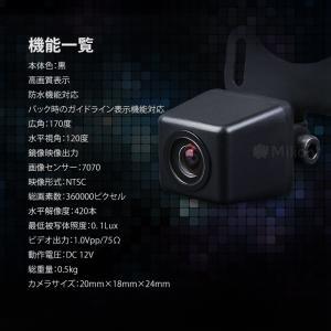 バックカメラ 送料無料 42万画素 高画質 CMD防水広角170° 夜でも見える EONON (A0119N)|sunbobo-jp|06