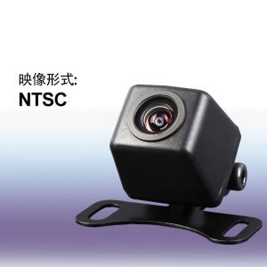 バックカメラ 送料無料 42万画素 高画質 CMD防水広角170° 夜でも見える EONON (A0119N)|sunbobo-jp|08