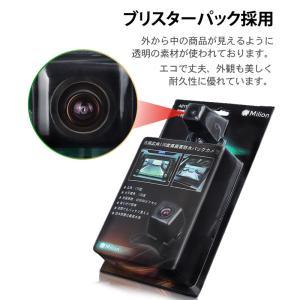 バックカメラ 送料無料 42万画素 高画質 CMD防水広角170° 夜でも見える EONON (A0119N)|sunbobo-jp|09