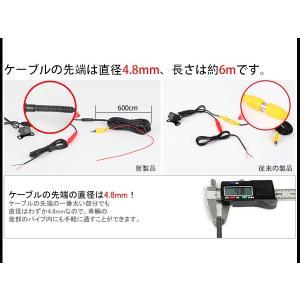 【同時購入限定!】バックカメラ 42万画素数 高画質 CMD防水 リアカメラ 広角170° 夜でも見える!EONON (A0119N)|sunbobo-jp|11
