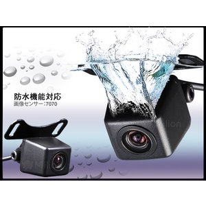 【同時購入限定!】バックカメラ 42万画素数 高画質 CMD防水 リアカメラ 広角170° 夜でも見える!EONON (A0119N)|sunbobo-jp|03