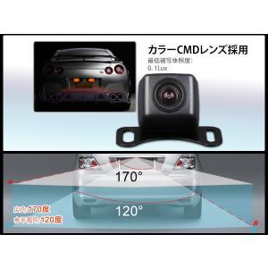 【同時購入限定!】バックカメラ 42万画素数 高画質 CMD防水 リアカメラ 広角170° 夜でも見える!EONON (A0119N)|sunbobo-jp|04