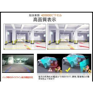 【同時購入限定!】バックカメラ 42万画素数 高画質 CMD防水 リアカメラ 広角170° 夜でも見える!EONON (A0119N)|sunbobo-jp|05