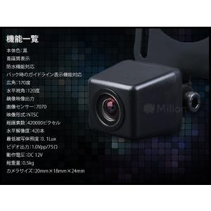 【同時購入限定!】バックカメラ 42万画素数 高画質 CMD防水 リアカメラ 広角170° 夜でも見える!EONON (A0119N)|sunbobo-jp|06