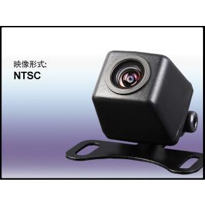 【同時購入限定!】バックカメラ 42万画素数 高画質 CMD防水 リアカメラ 広角170° 夜でも見える!EONON (A0119N)|sunbobo-jp|08