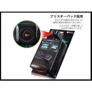 【同時購入限定!】バックカメラ 42万画素数 高画質 CMD防水 リアカメラ 広角170° 夜でも見える!EONON (A0119N)|sunbobo-jp|09