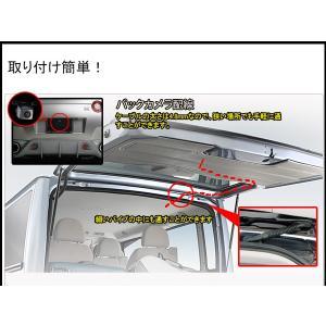 【同時購入限定!】バックカメラ 42万画素数 高画質 CMD防水 リアカメラ 広角170° 夜でも見える!EONON (A0119N)|sunbobo-jp|10