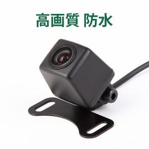 送料無料 超小型!超軽量! IP68 防水防塵耐久性最強のバックカメラ●42万画素数カラーCMDレンズ採用EONON (A0125N)|sunbobo-jp