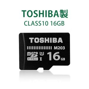 TOSHIB 東芝製 micro SDHCカード 16GB(A0420H) sunbobo-jp