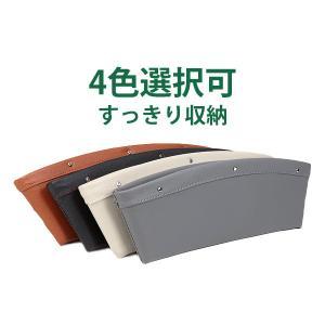 (A0430M)送料無料★取付簡単 スッキリ車用収納 小物用ポケット4色 sunbobo-jp