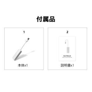 【同時購入限定】USBスマートフォンリンクレシーバーアダプター Apple CarPlayとAndroid Auto EONON(A0585)【6ヶ月保証】|sunbobo-jp|11