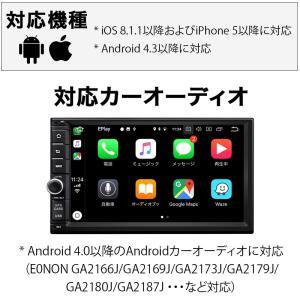 【同時購入限定】USBスマートフォンリンクレシーバーアダプター Apple CarPlayとAndroid Auto EONON(A0585)【6ヶ月保証】|sunbobo-jp|05