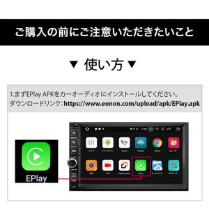 【同時購入限定】USBスマートフォンリンクレシーバーアダプター Apple CarPlayとAndroid Auto EONON(A0585)【6ヶ月保証】|sunbobo-jp|06