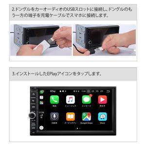 【同時購入限定】USBスマートフォンリンクレシーバーアダプター Apple CarPlayとAndroid Auto EONON(A0585)【6ヶ月保証】|sunbobo-jp|07