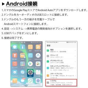 【同時購入限定】USBスマートフォンリンクレシーバーアダプター Apple CarPlayとAndroid Auto EONON(A0585)【6ヶ月保証】|sunbobo-jp|09