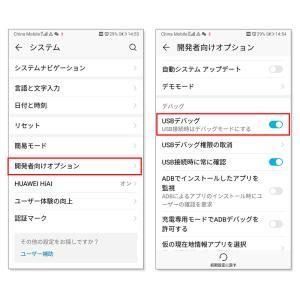 【同時購入限定】USBスマートフォンリンクレシーバーアダプター Apple CarPlayとAndroid Auto EONON(A0585)【6ヶ月保証】|sunbobo-jp|10