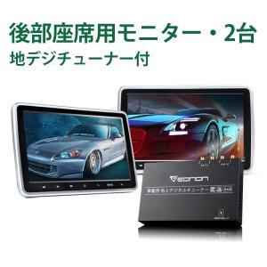 (C0516J)10.1インチDVDプレーヤー 左右2個 IRヘッドホン2個付き 4x4 フルセグ 地上デジタルチューナー|sunbobo-jp